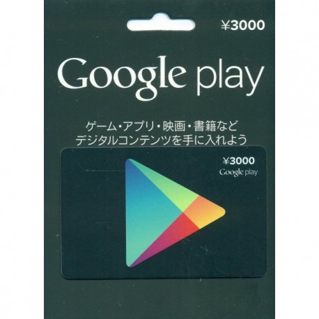 ¥3000 Google Play