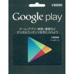 ¥5000 Google Play